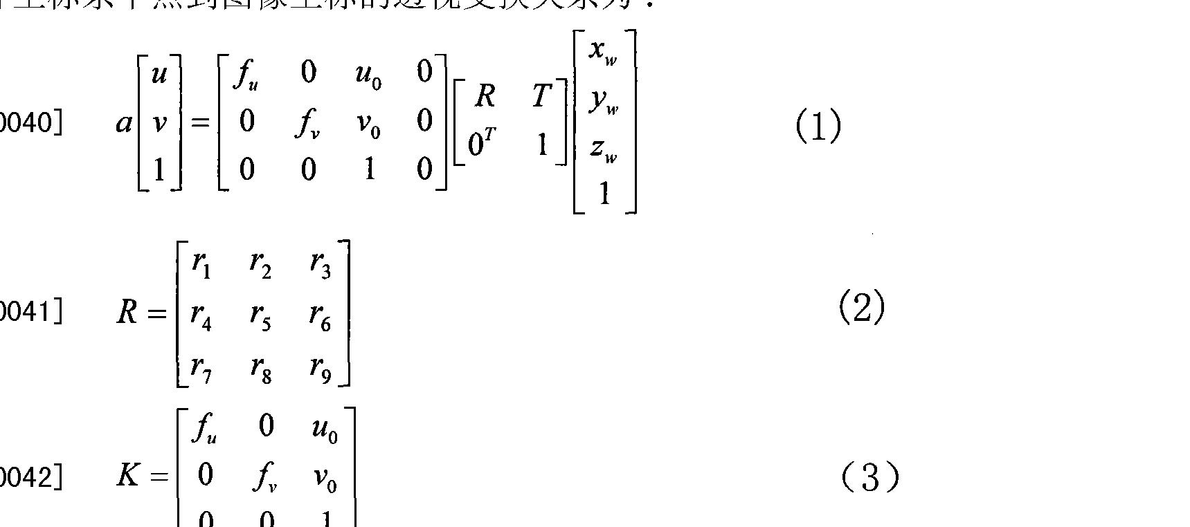 Figure CN101876532BD00081