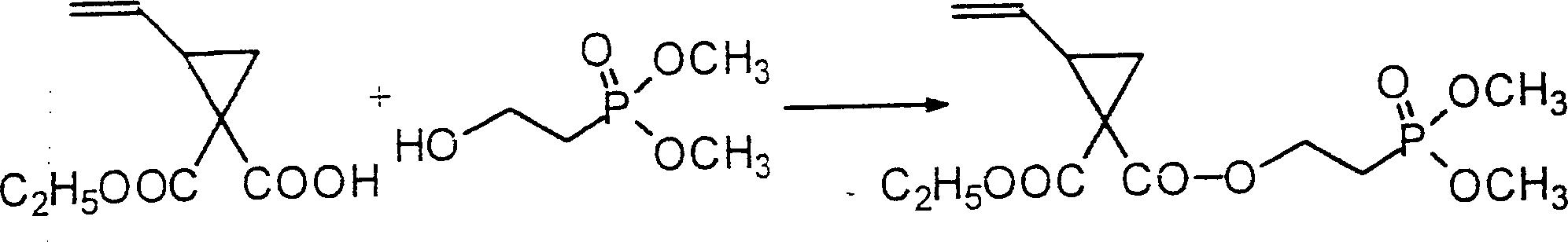 Figure 00120003