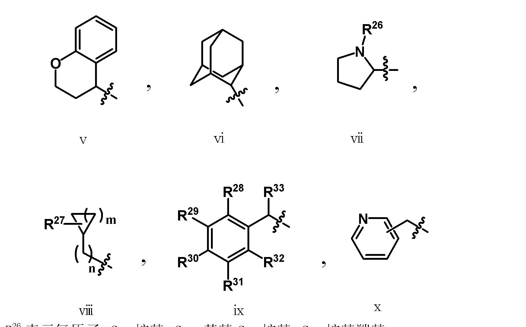 Figure CN102227409BD00142
