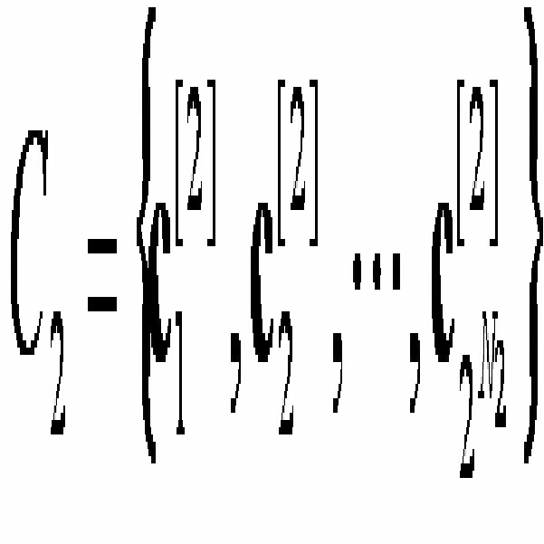 Figure 112009067215510-PAT00002