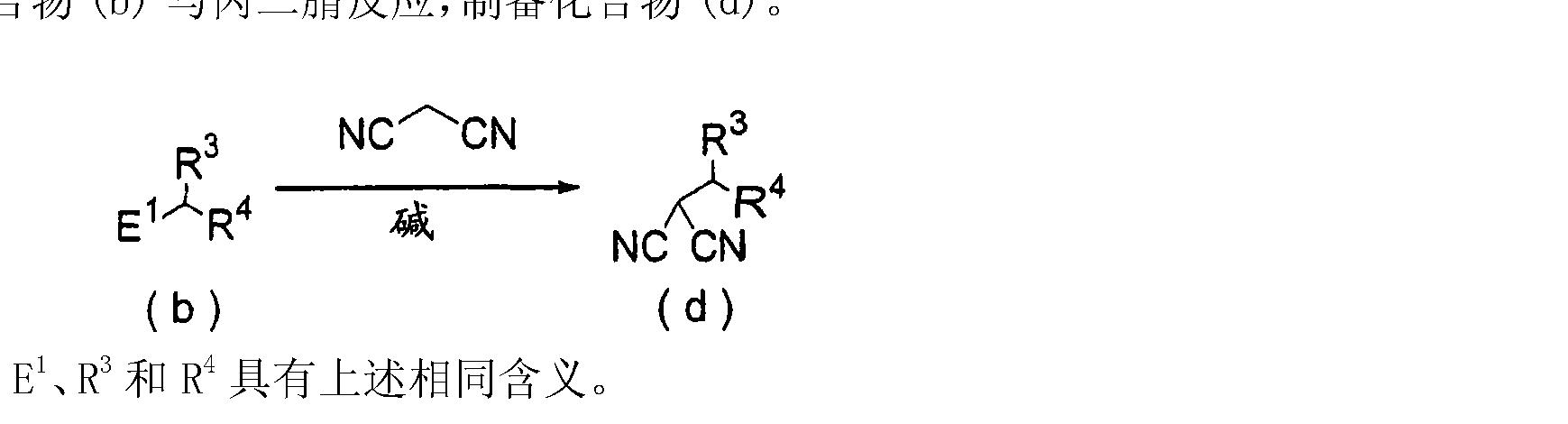 Figure CN101544606BD00241