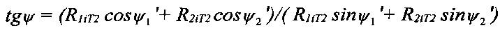 Figure 00000147