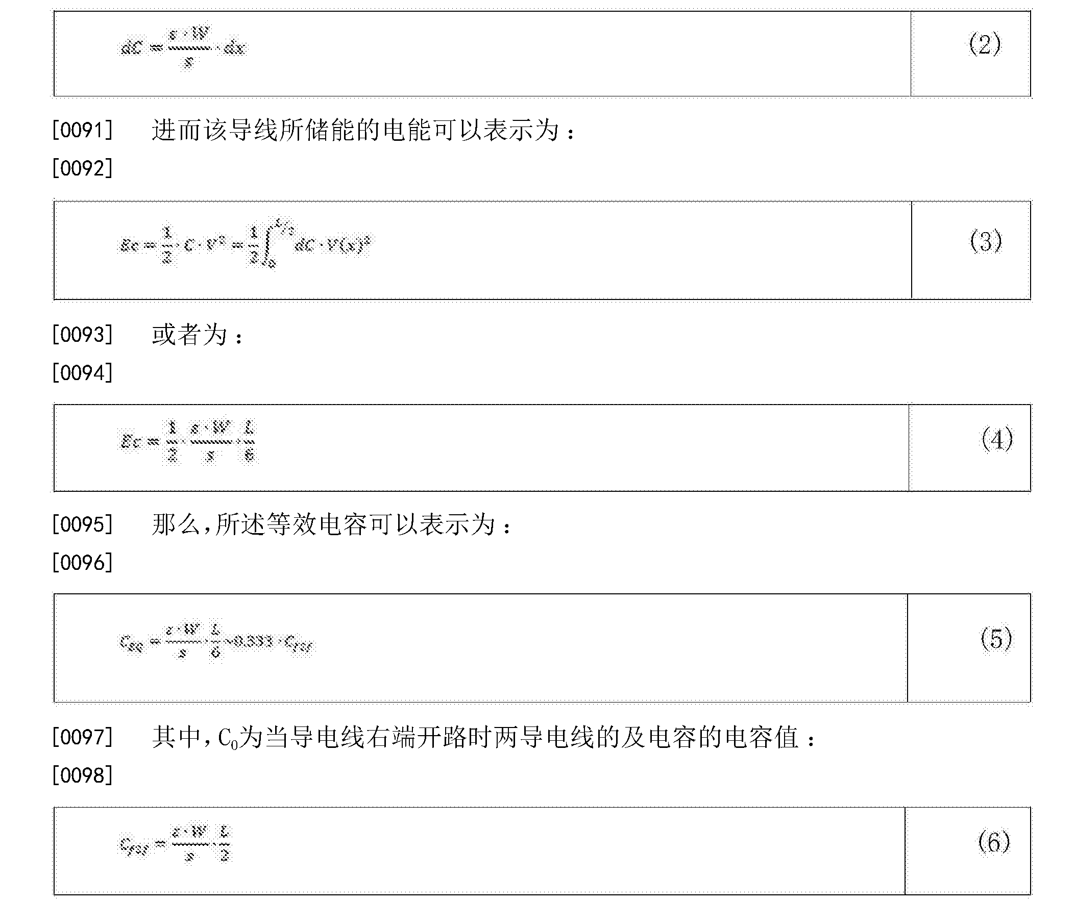 Figure CN106531410AD00121