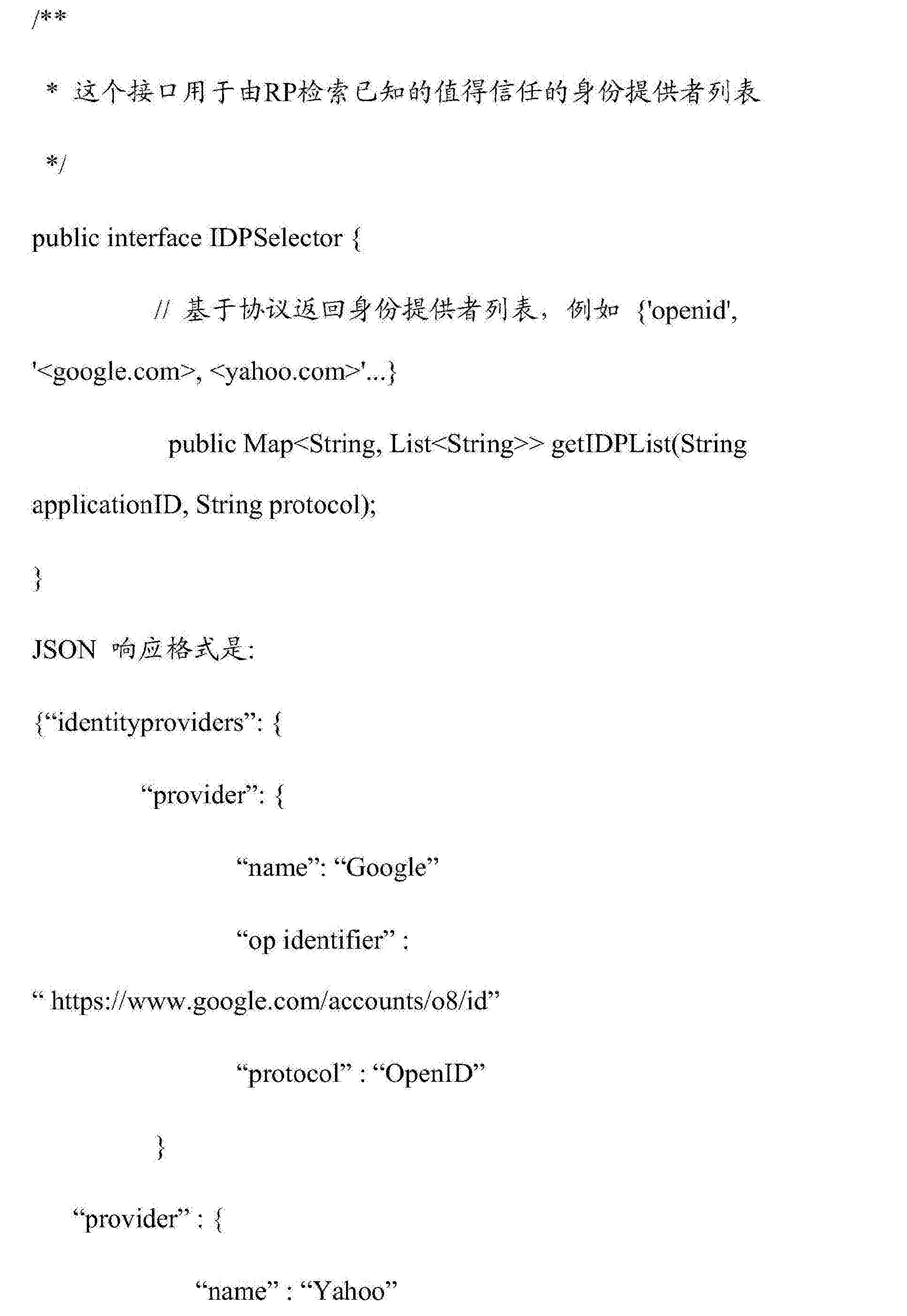 Figure CN104255007BD00631