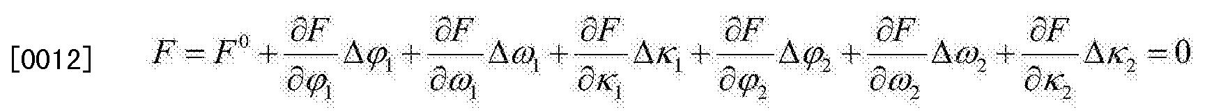 Figure CN105300362AD00081