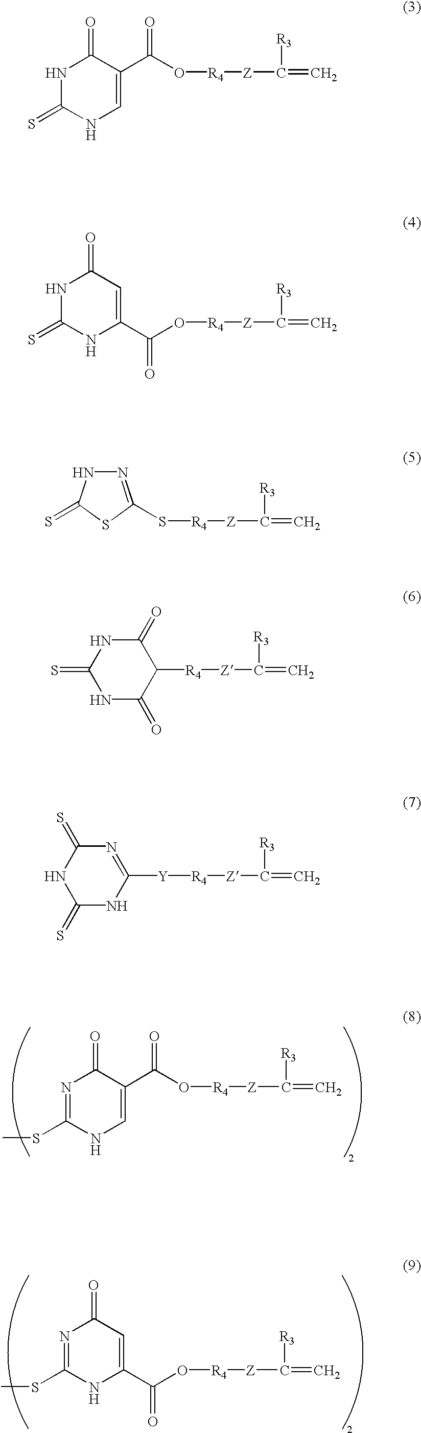 Figure US06759449-20040706-C00008