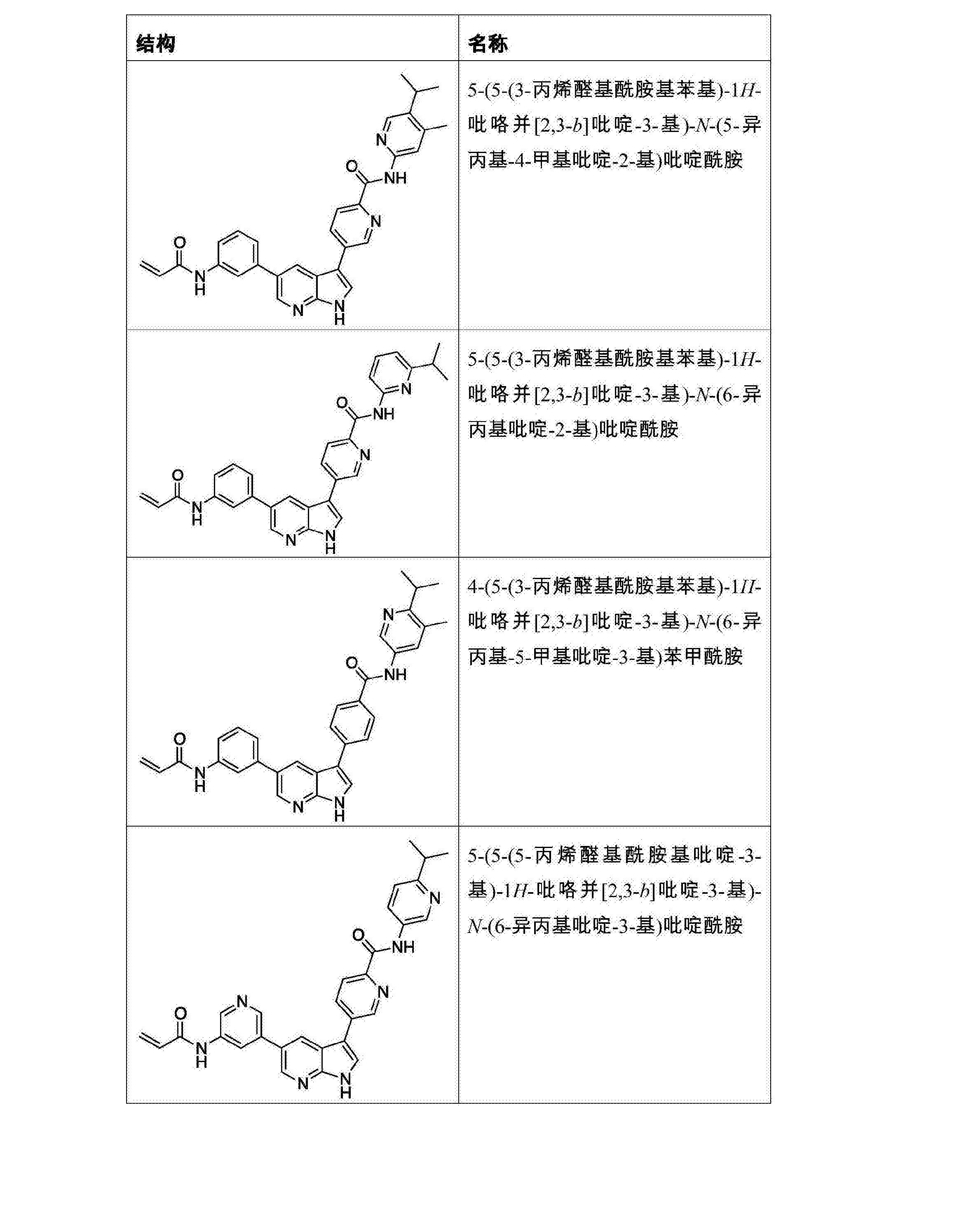 Figure CN107278202AD01781