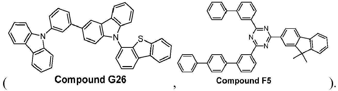 Figure imgb0133