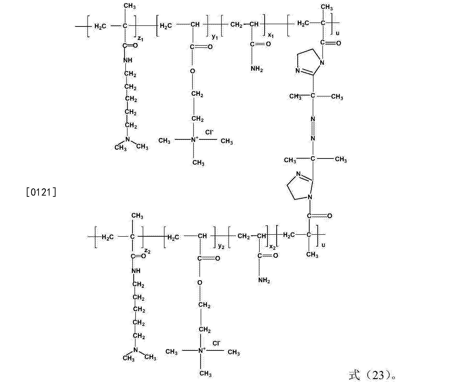 Figure CN104250337BD00271