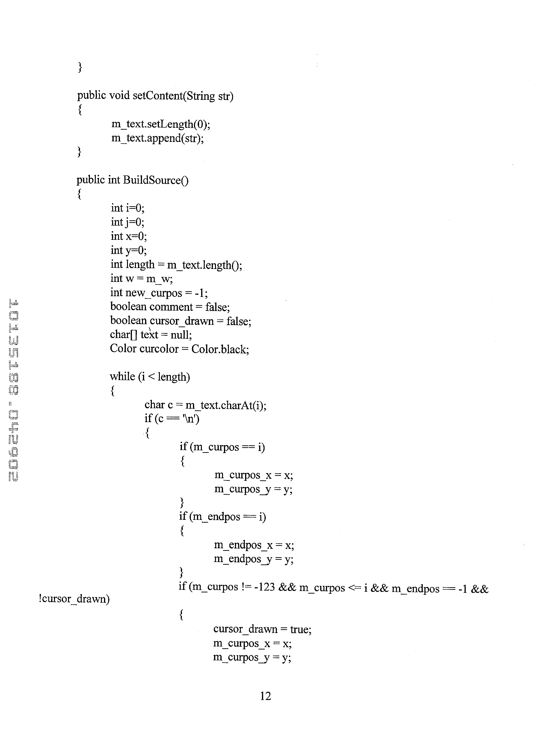 Figure US20030037253A1-20030220-P00035