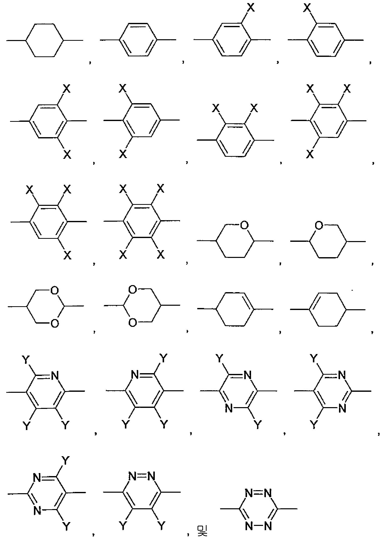 Figure 112013043259540-pct00011
