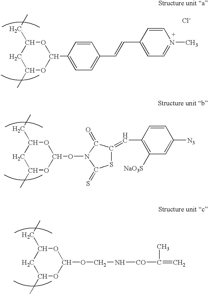 Figure US20040228987A1-20041118-C00007