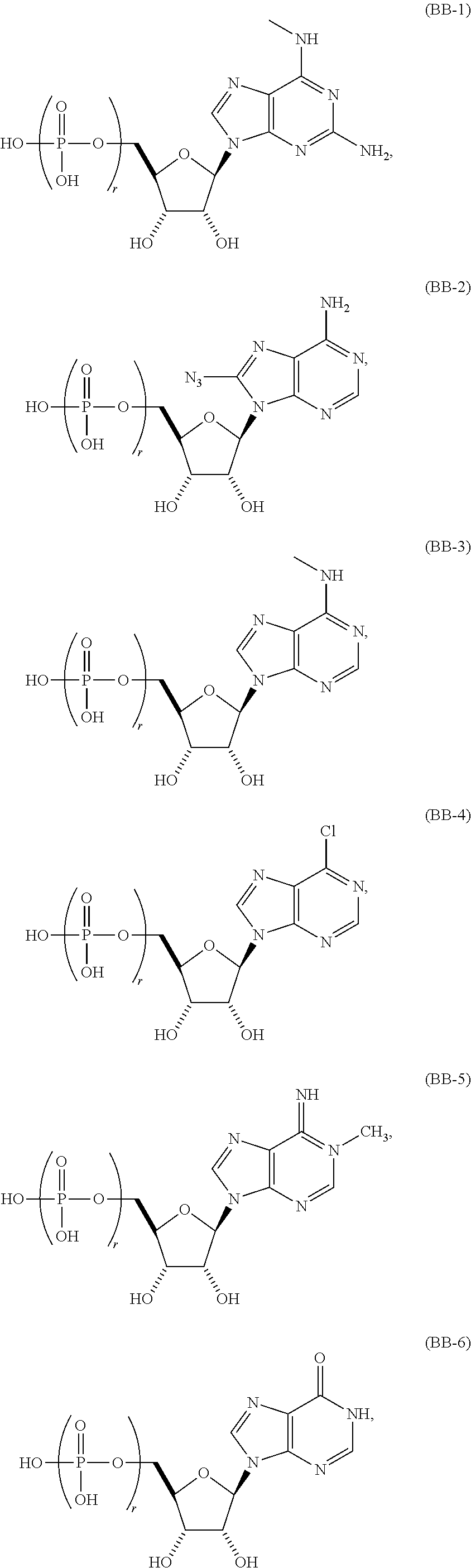 Figure US10138507-20181127-C00033