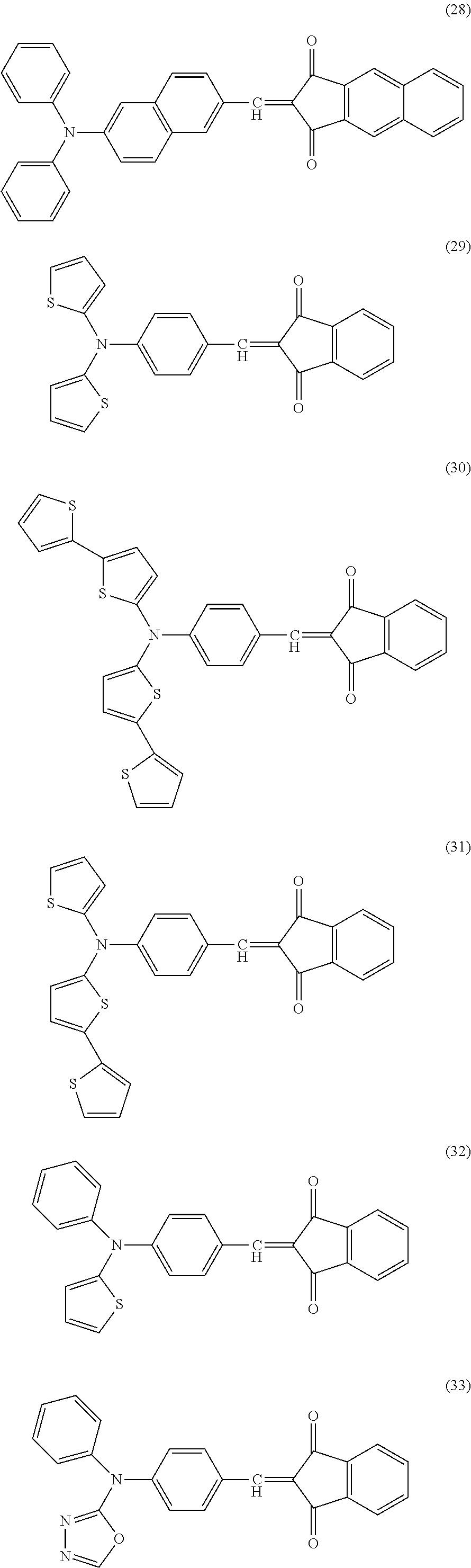 Figure US08847141-20140930-C00088