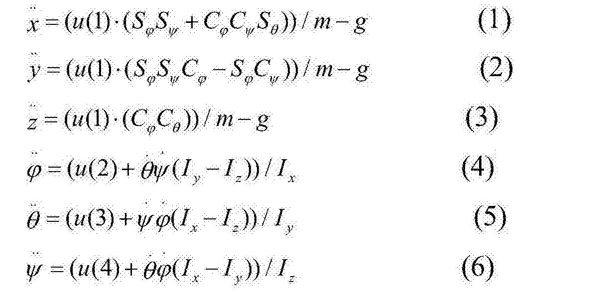 Figure CN104898429BC00021