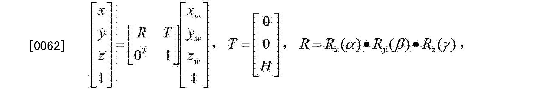Figure CN103198605AD00123