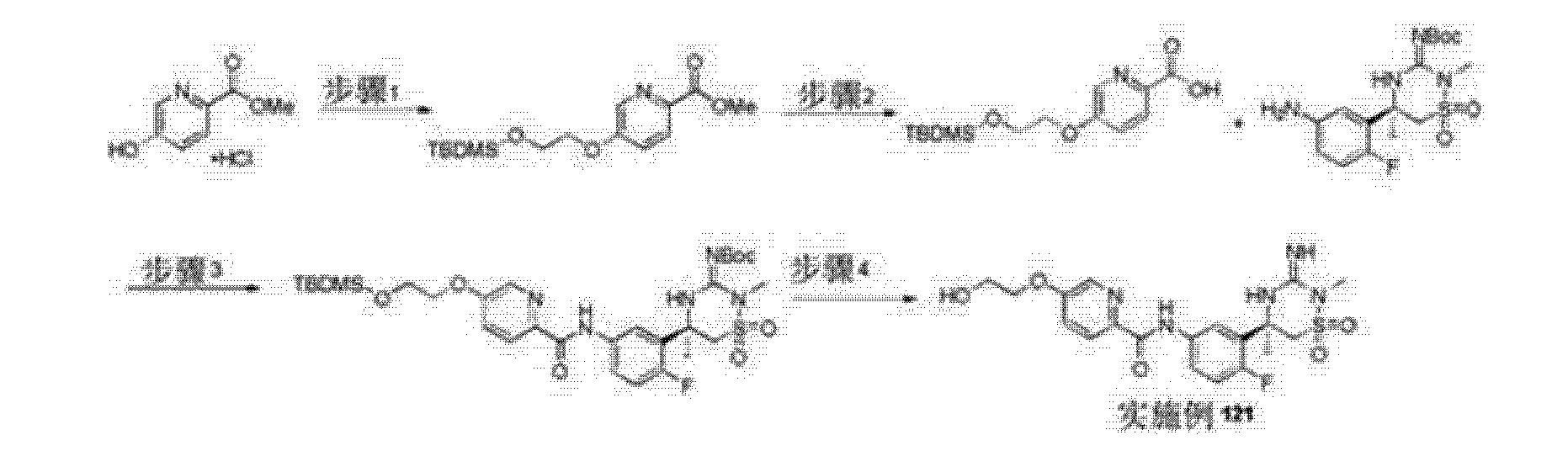 Figure CN102639135AD01421