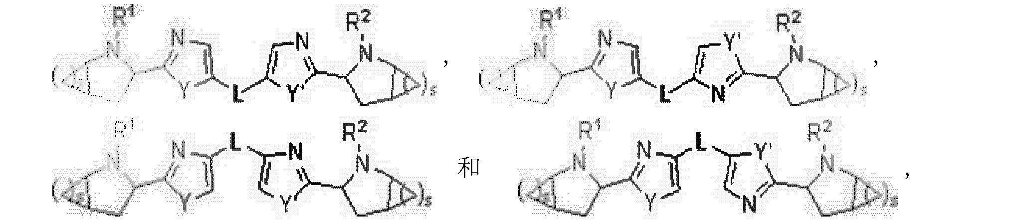 Figure CN102378762AD00302