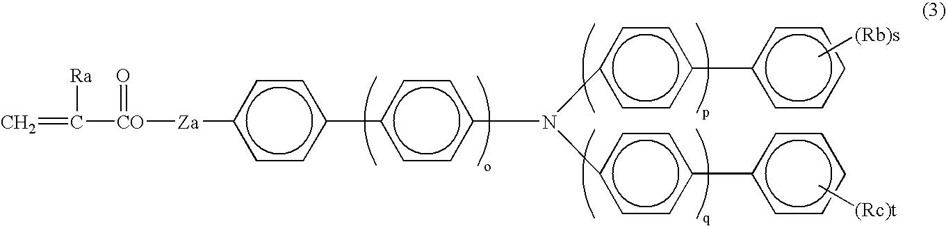Figure US20060177749A1-20060810-C00079