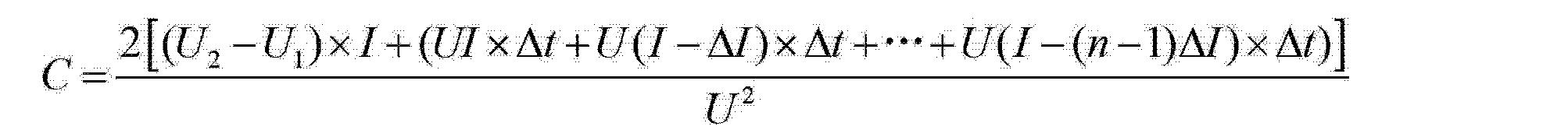 Figure CN102903186BD00062