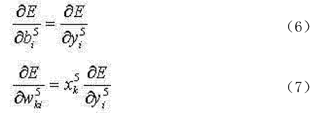 Figure CN102750544BD00065
