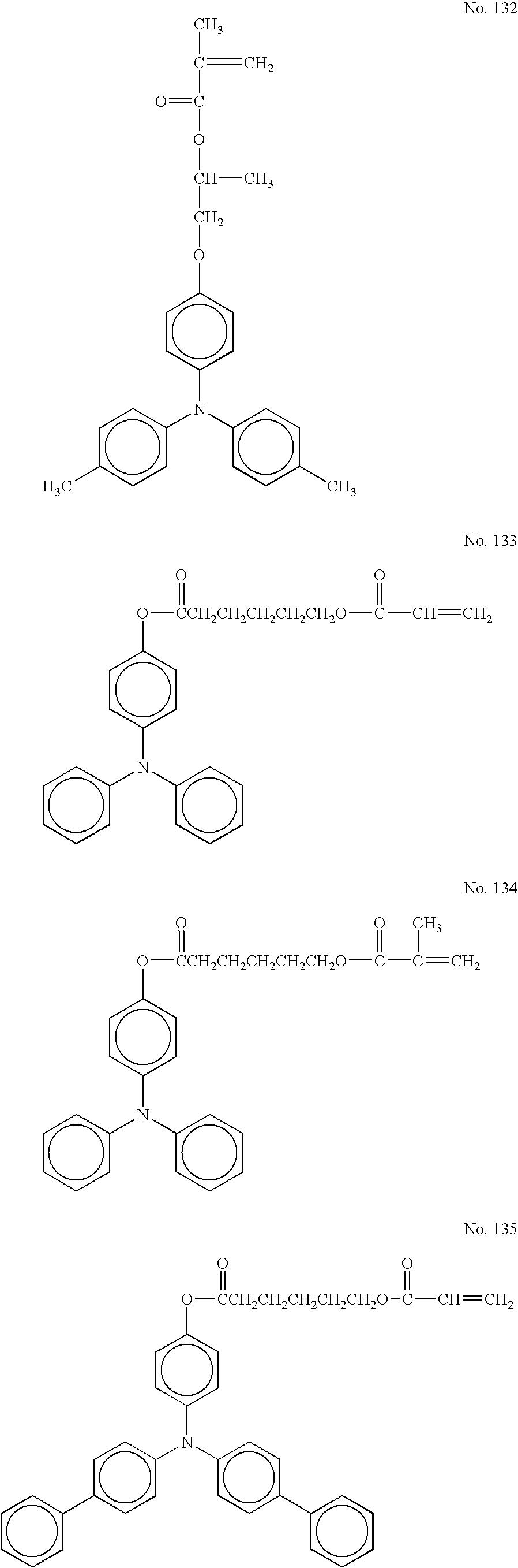 Figure US20050158641A1-20050721-C00060