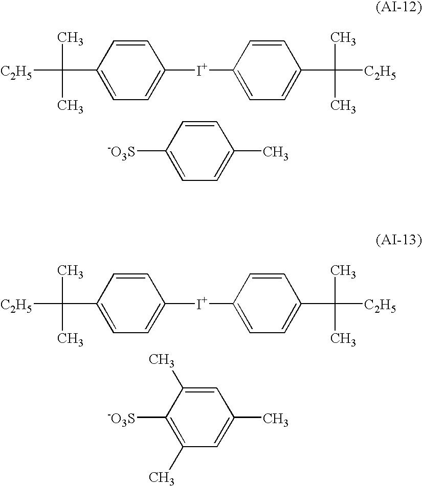Figure US07425406-20080916-C00043