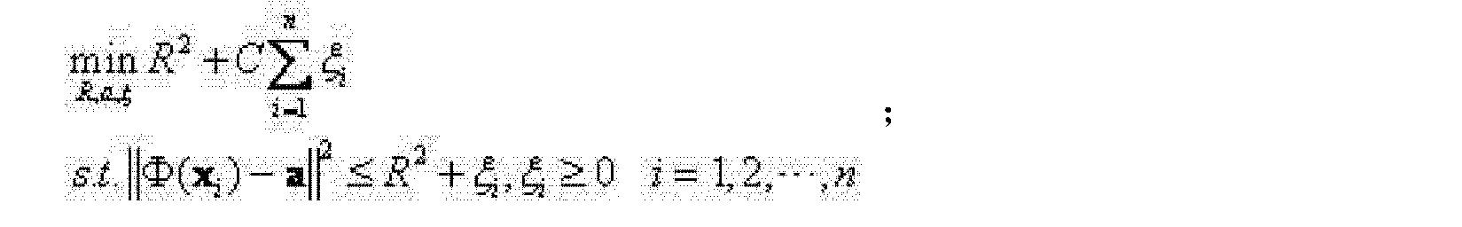 Figure CN102566554AD00061