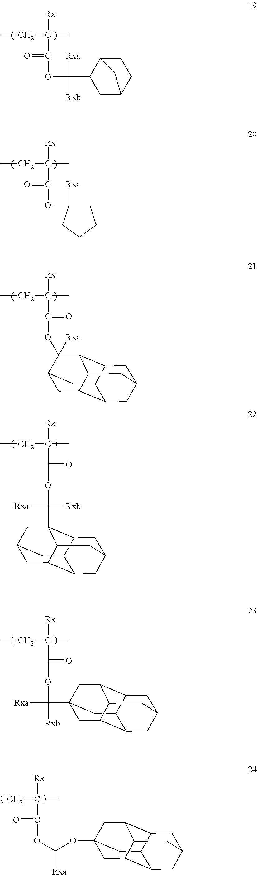 Figure US08476001-20130702-C00017