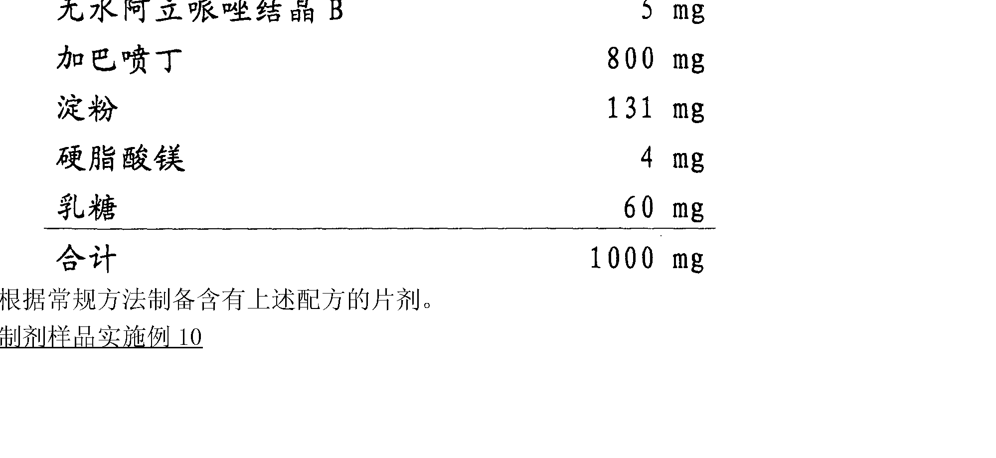 Figure CN102172401AD00223
