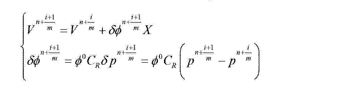 Figure CN103246820AC00048