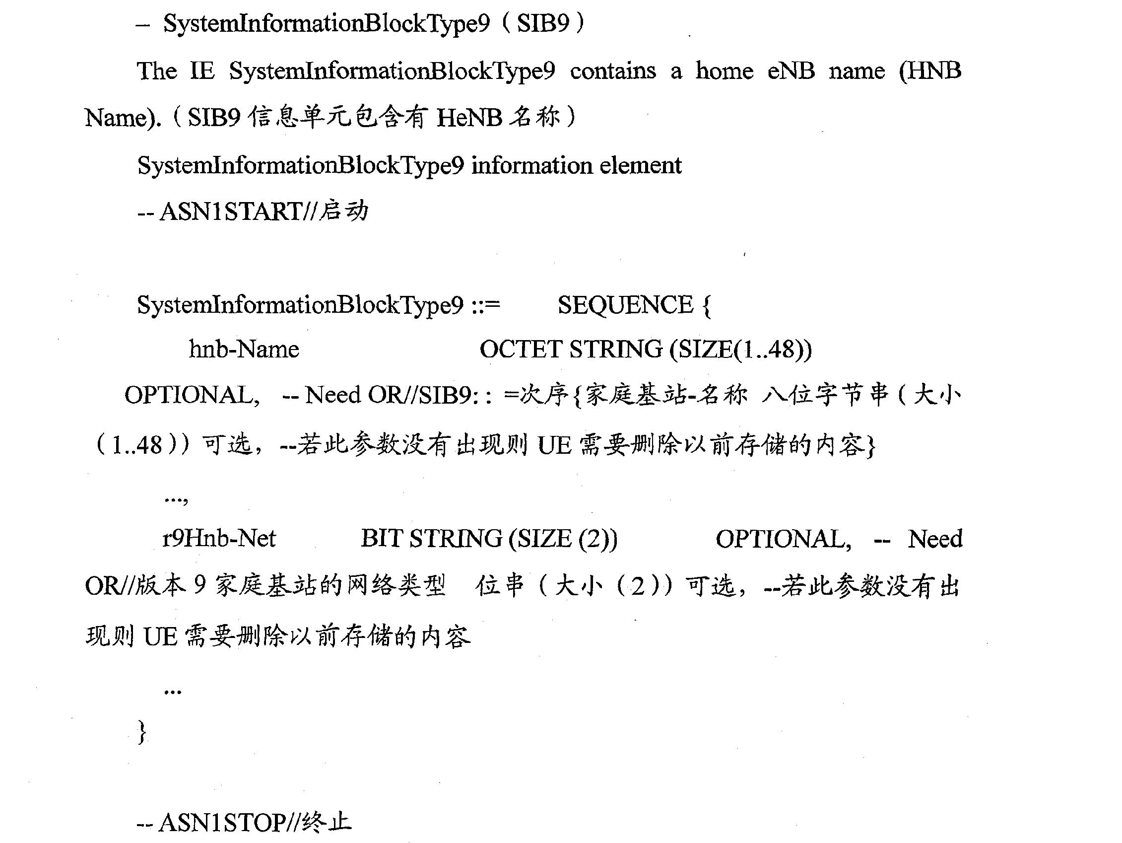 Figure CN101873665BD00141