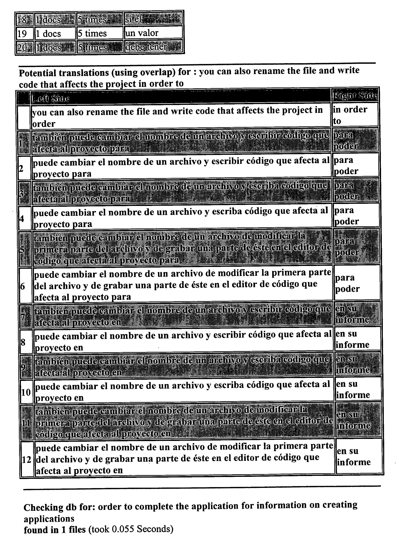 Figure US20040122656A1-20040624-P00105