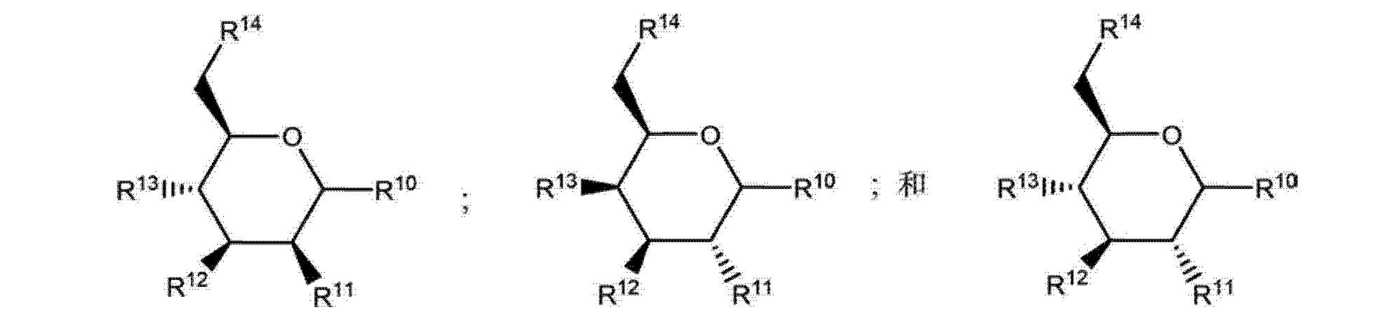 Figure CN102719508AD00331
