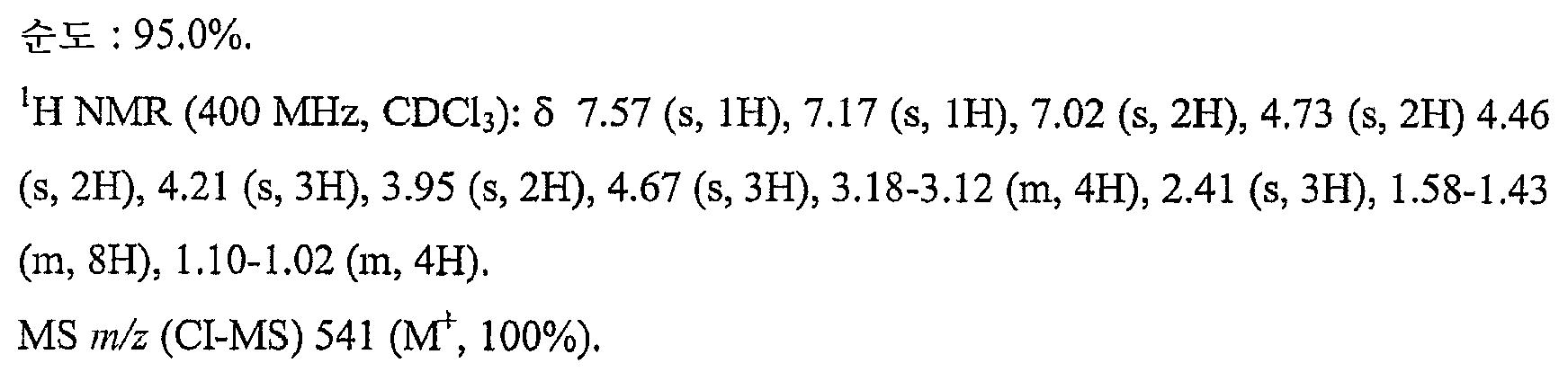 Figure 112007055602908-pct00211