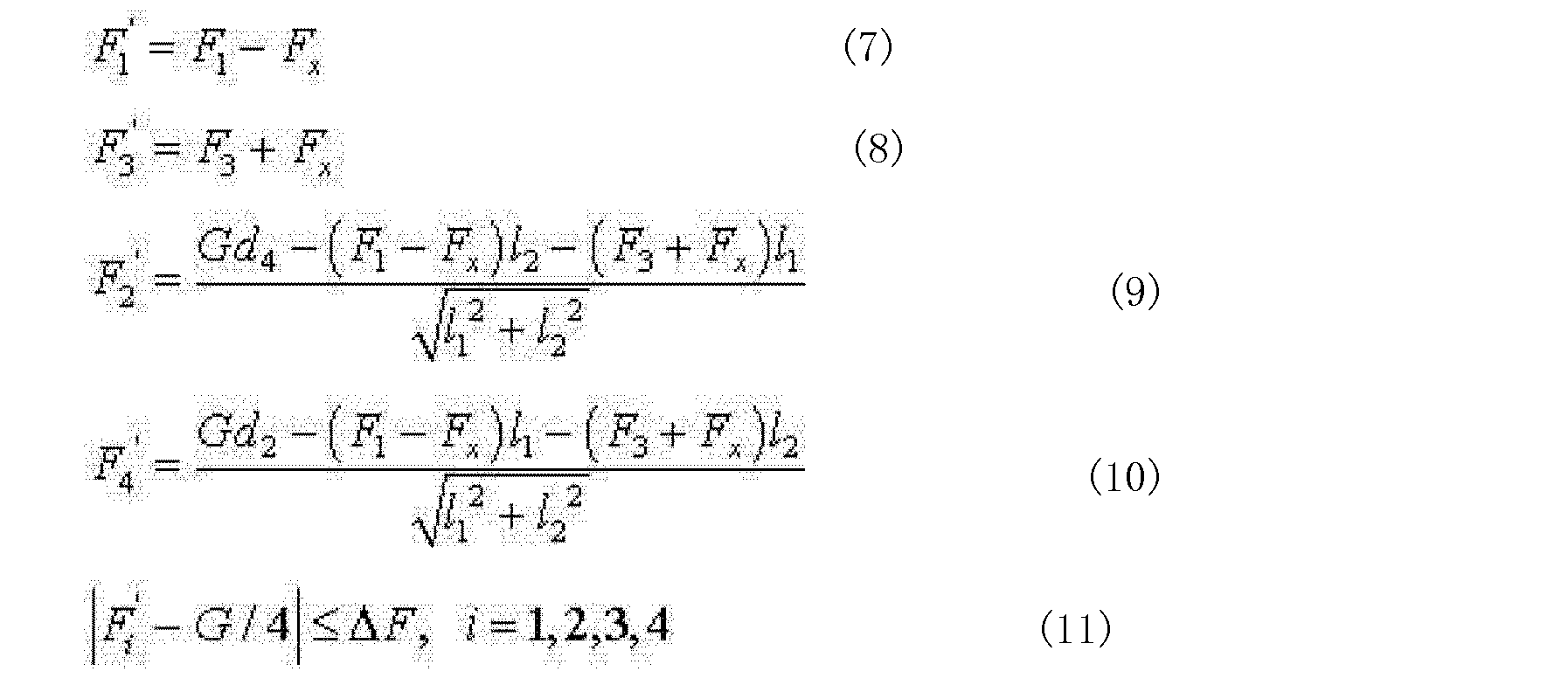Figure CN103806376AD00072