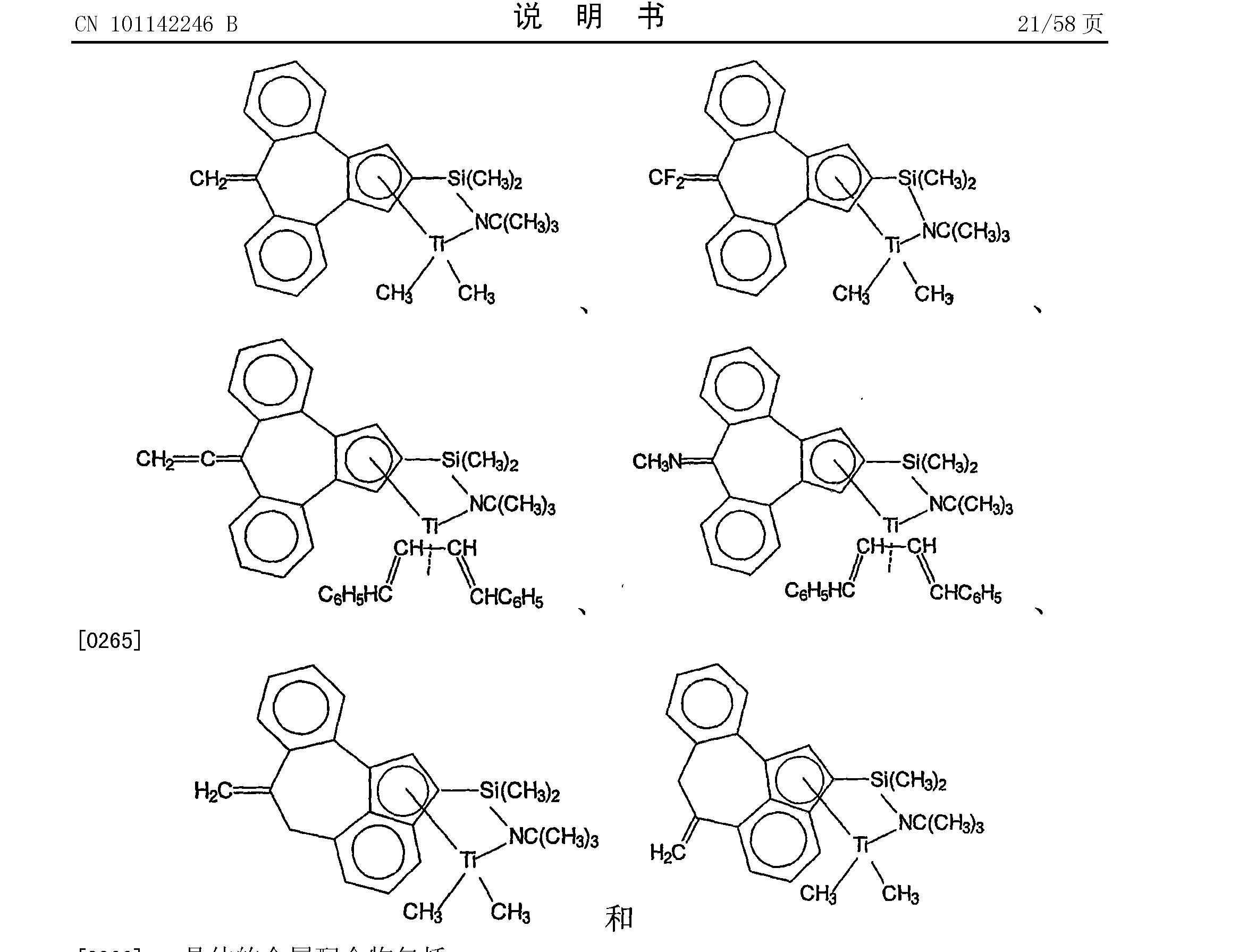 Figure CN101142246BD00231