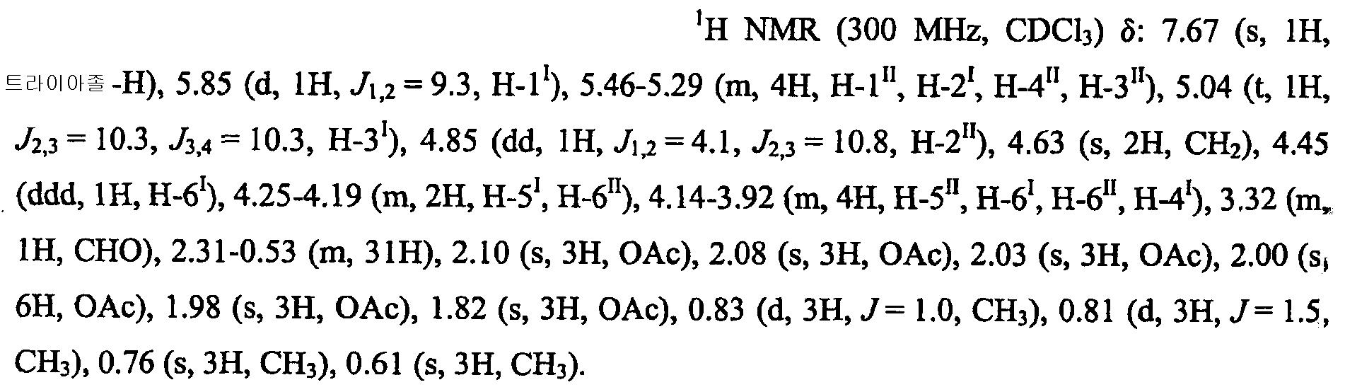 Figure 112010030712312-pct00061