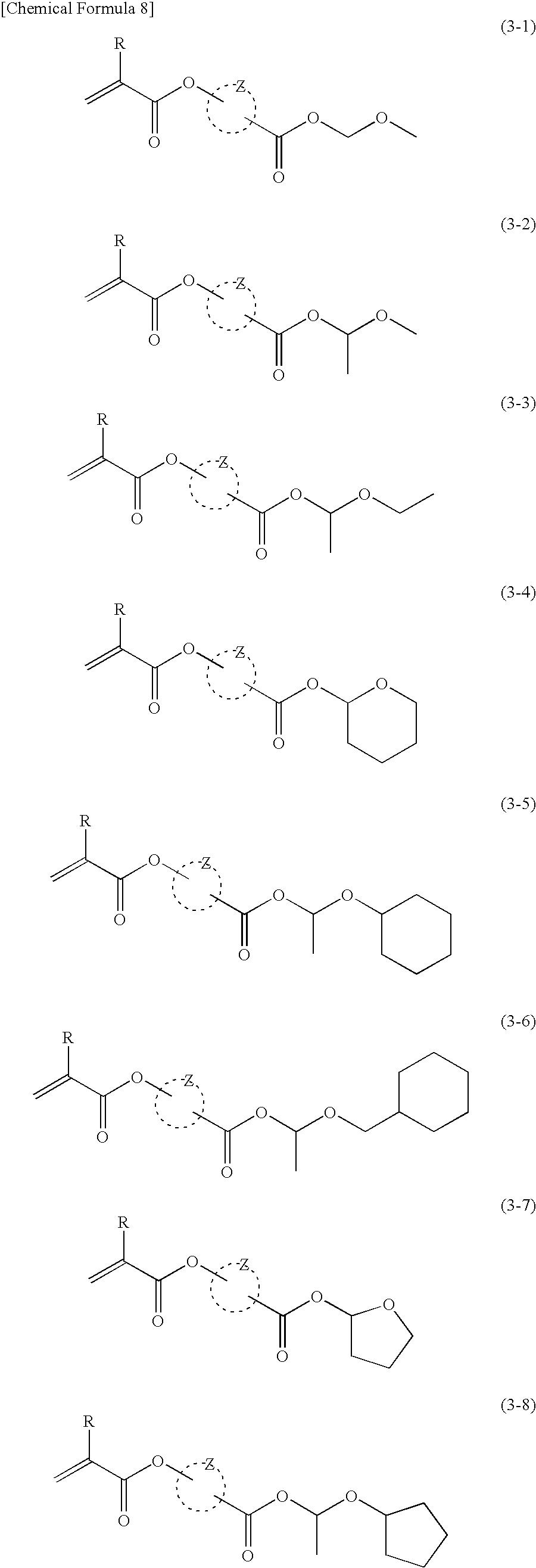 Figure US08114949-20120214-C00008