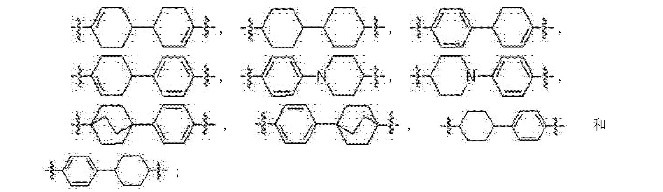 Figure CN102378762AD00141