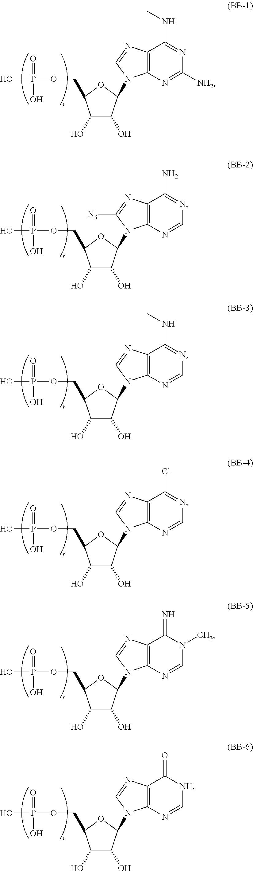 Figure US08664194-20140304-C00032