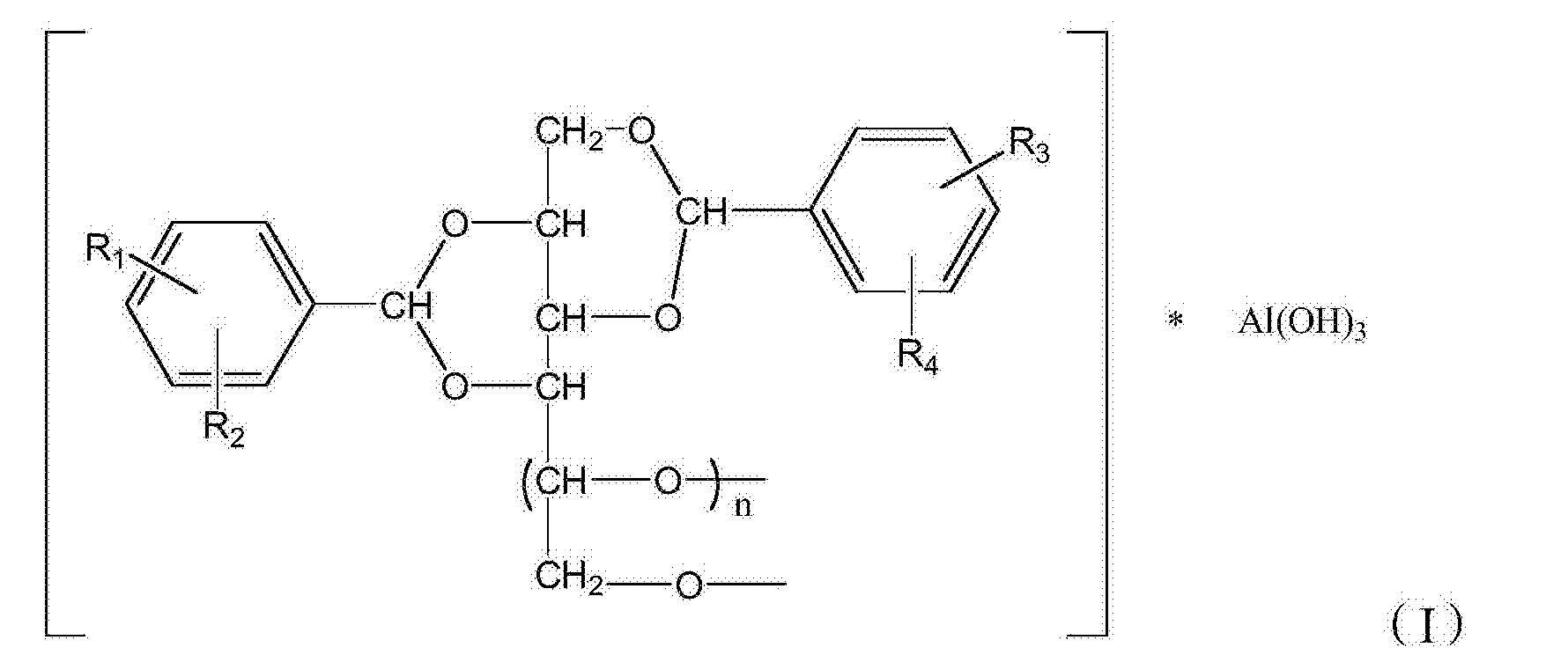Figure CN104194111BC00021