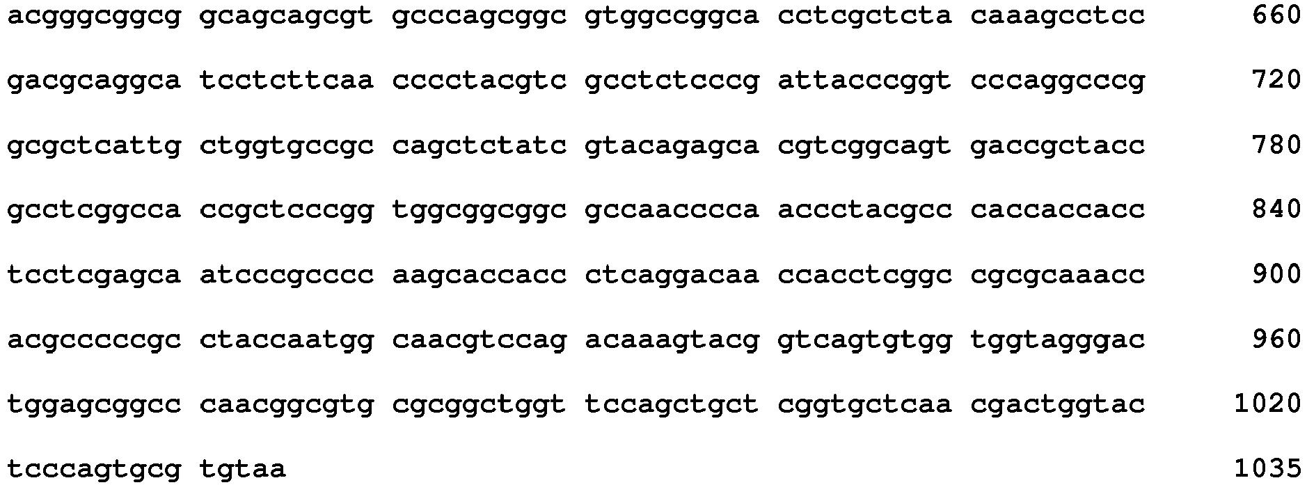 Figure imgb0457