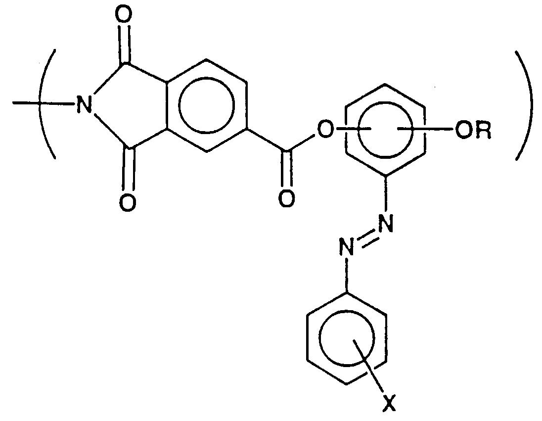 Figure pct00025