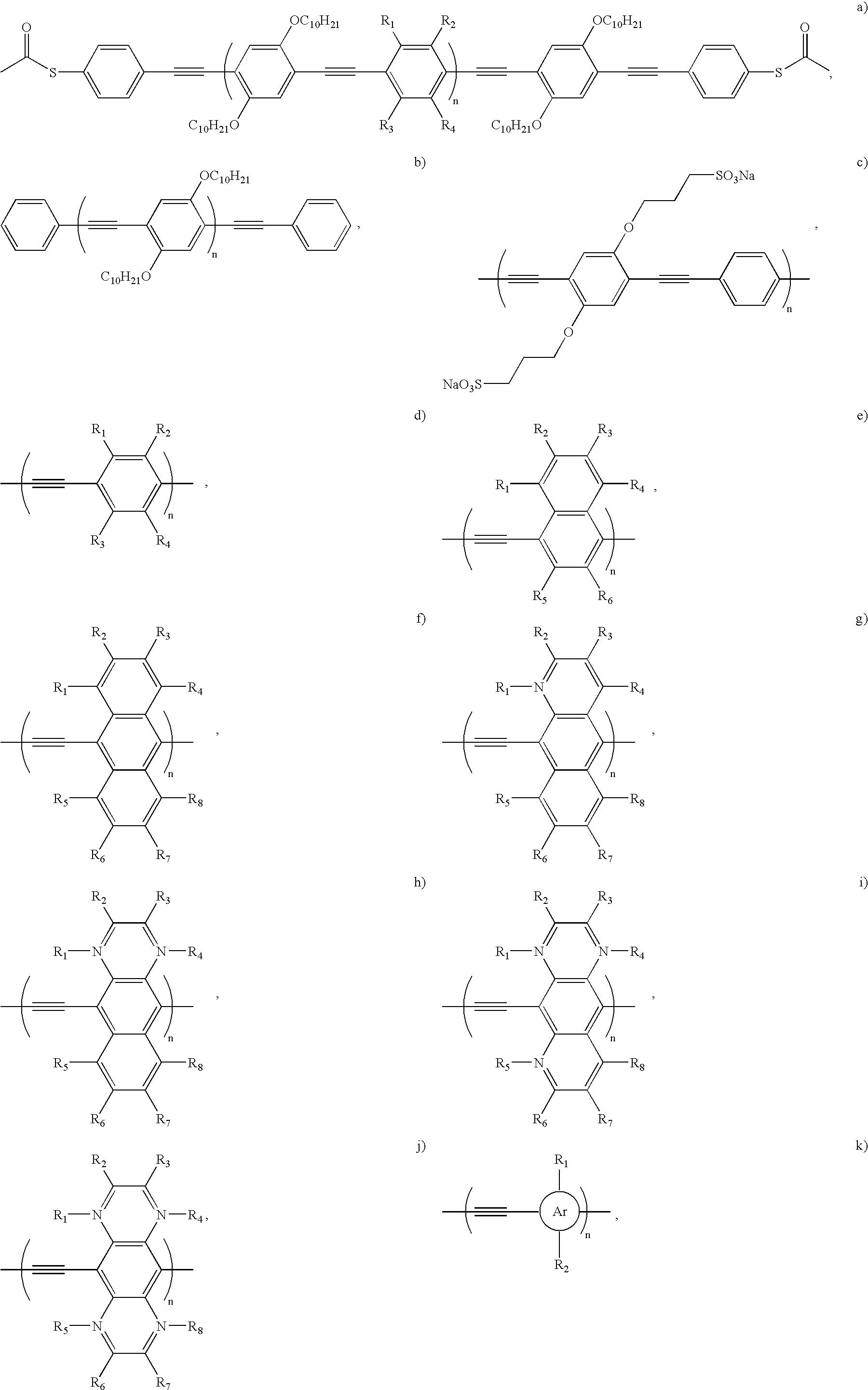 Figure US07244407-20070717-C00010