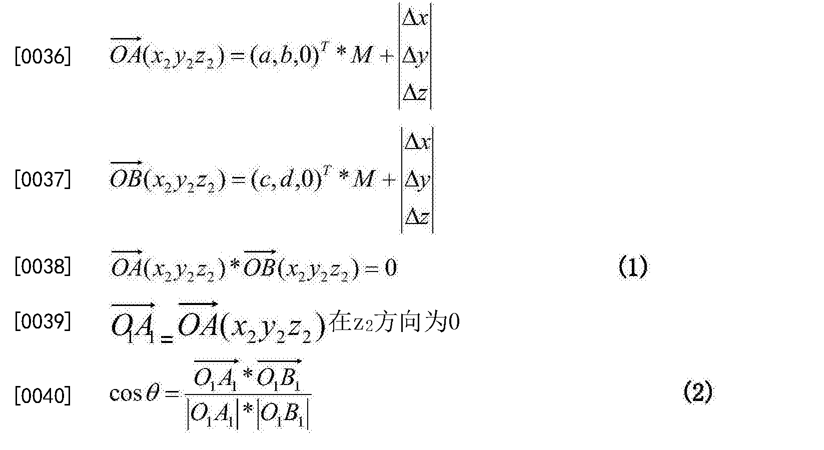 Figure CN106323294AD00085