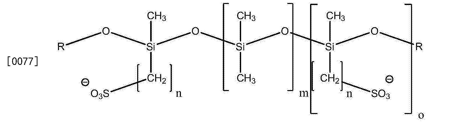 Figure CN103635513BD00131