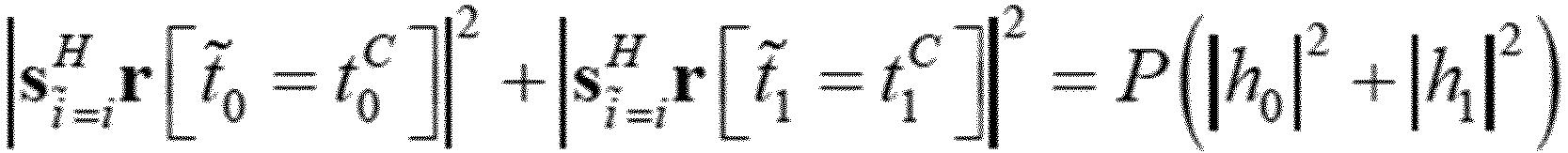 Figure PCTKR2016008367-appb-I000078