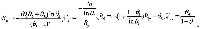 Figure CN102930173AD00073