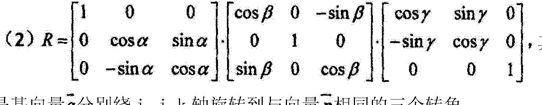 Figure CN103697811AD00064